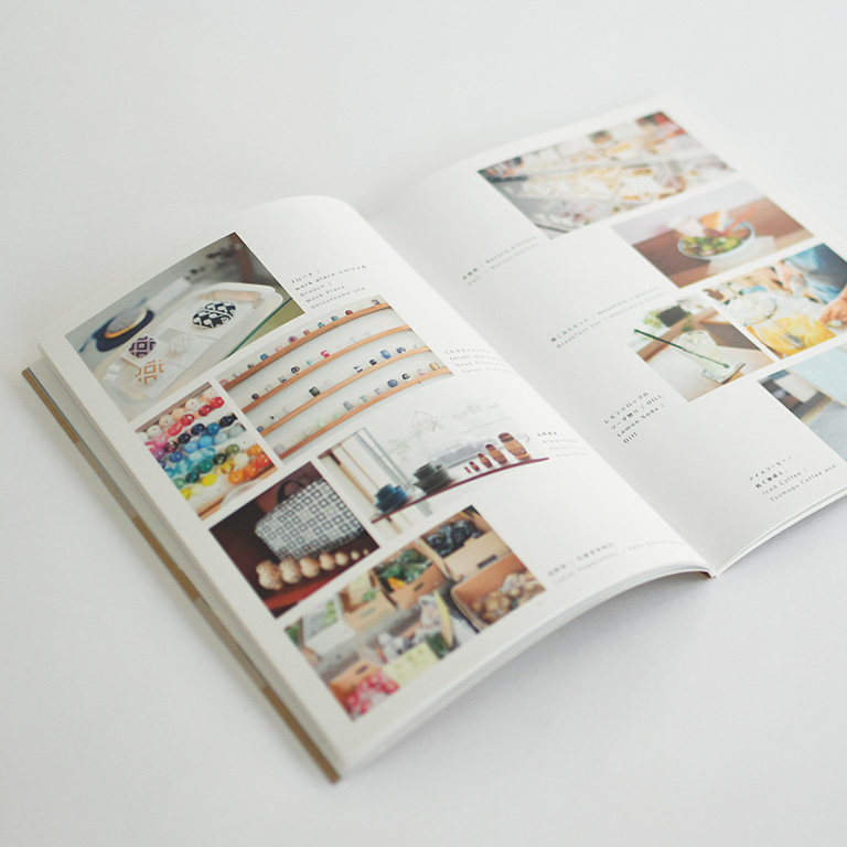 Nuttari Terrace Booklet