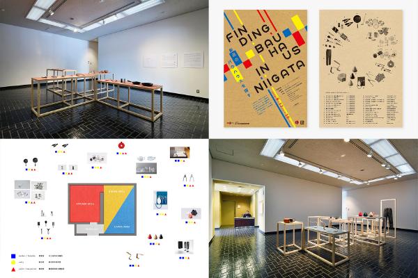 Bauhaus creative direction
